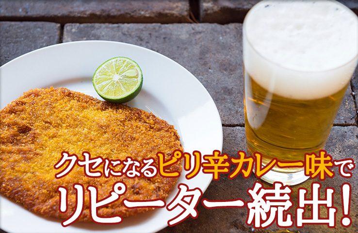 特選品 おつまみ 惣菜 フィッシュカツ 18枚