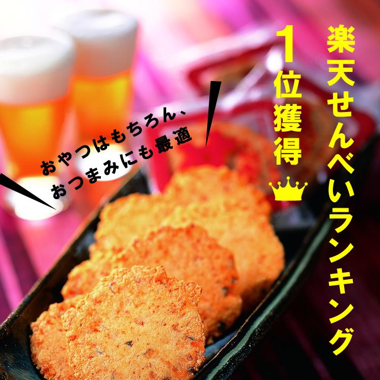 福太郎 辛子めんたい風味めんべい マヨネーズ味(2枚×16袋)