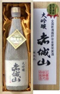 【桐箱使用限定品】  赤城山 特別大吟醸 720ml