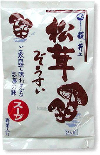 【山口県】【萩市】【井上商店】松茸雑炊スープ
