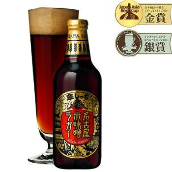 愛知の地ビール 金しゃちビール名古屋 赤味噌ラガー330ml(6本入)