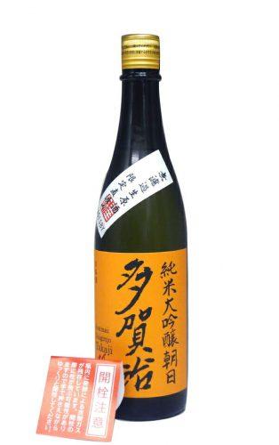 日本酒 多賀治たかじ 純米大吟醸無濾過生原酒 朝日 720ml【十八盛酒造】