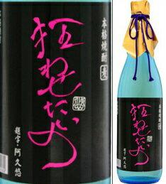 36度 狂わせたいの 720ml瓶 樽貯蔵麦焼酎 大島酒造(旧:長崎大島醸造)