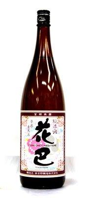花巴 純米 燗好み 27BY 1.8L