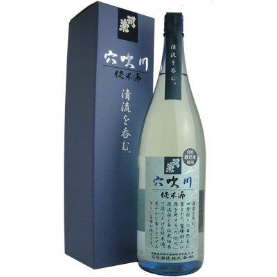 司菊酒造 純米酒 穴吹川 1800ml