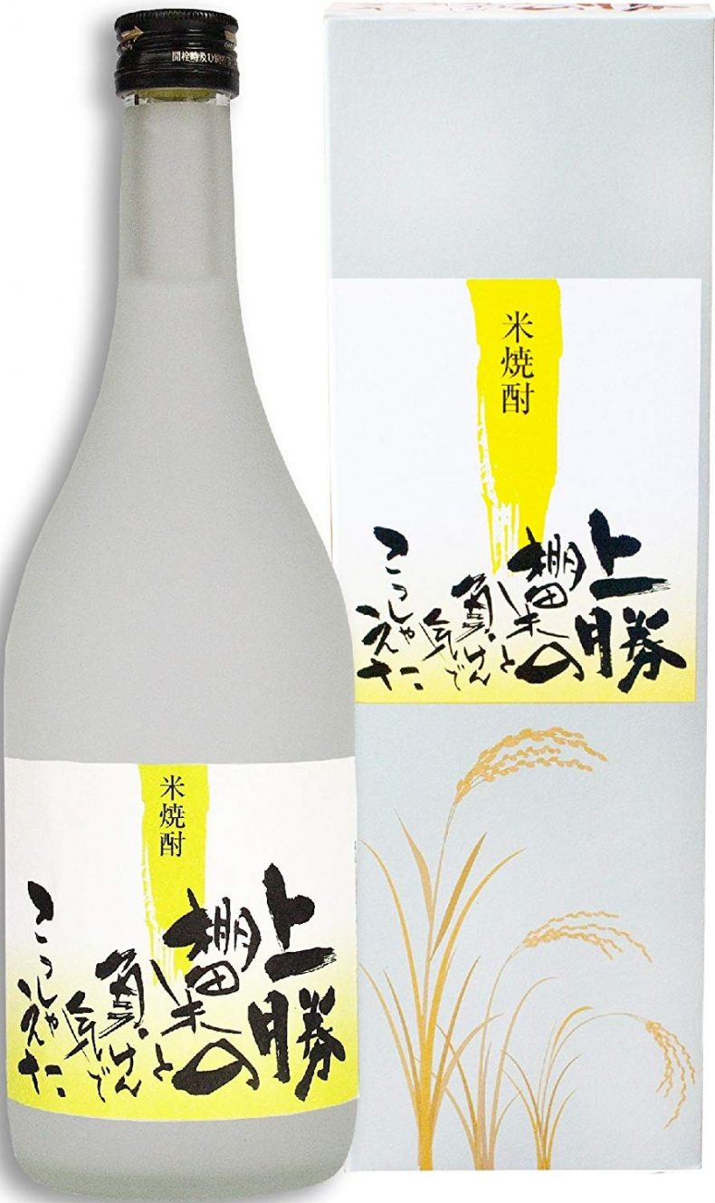 上勝(かみかつ)の棚田米と負けん気でこっしゃえた米焼酎 25度 瓶 720ml [徳島県]