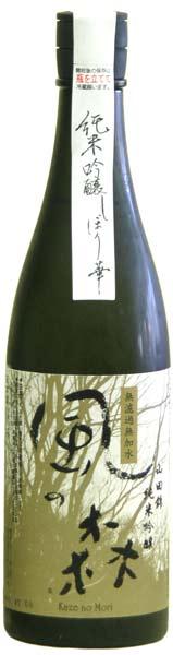 日本酒 風の森 純米大吟醸 無濾過生原酒 しぼり華 秋津穂 720ml【油長酒造】