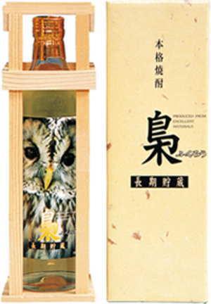 福岡県【研醸 (けんじょう)】 長期熟成麦焼酎 梟(ふくろう) 25度  720ml