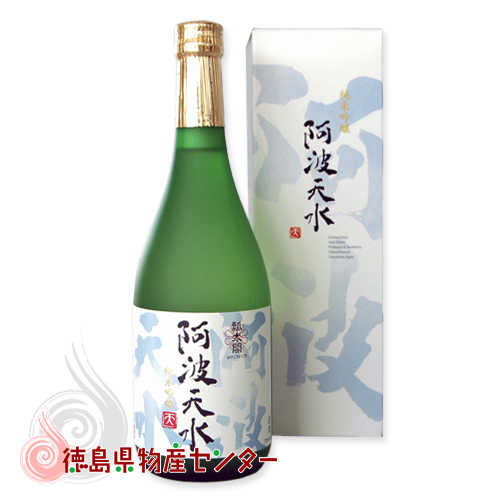 純米吟醸 阿波天水(あわてんすい)720ml