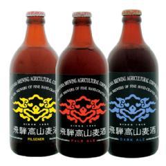飛騨高山麦酒厳選セット500ml×3本