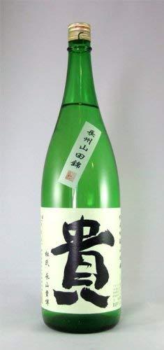 貴 純米吟醸 山田錦1.8L