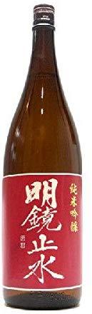 長野県 大澤酒造 明鏡止水(めいきょうしすい) 純米吟醸 1800ml