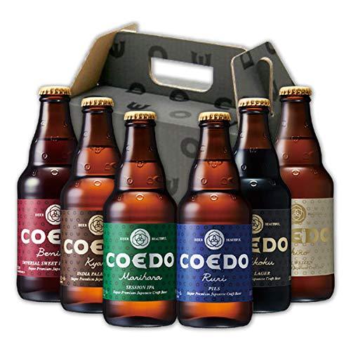 COEDO コエドビール 333ml × 6本 飲み比べセット