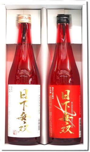 日下無双 純米 純米大吟醸 720ml 紅白 2本セット 村重酒造