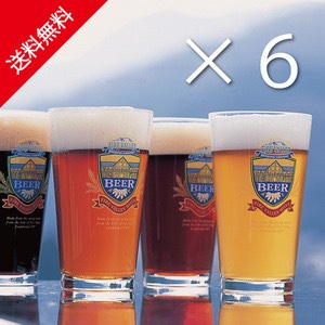 火の谷ビール6本セット