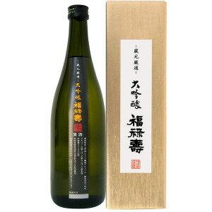 福禄寿 大吟醸 720mL(化粧箱入)