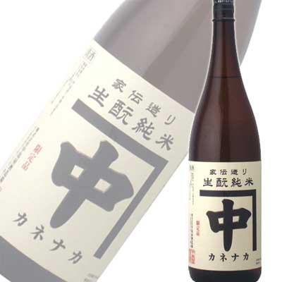 山口県 中島屋酒造場 カネナカ 生もと純米 1800ml(2019 IWC 金賞受賞)
