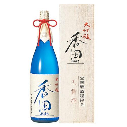 (京都)香田35磨き 大吟醸原酒 1800ml