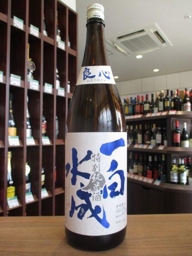 【秋田県の銘酒】一白水成 良心 特別純米酒 1800ml