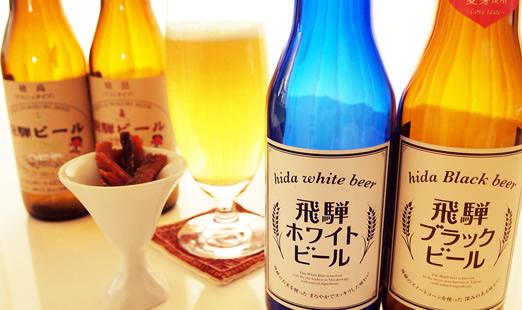 飛騨ホワイトビール