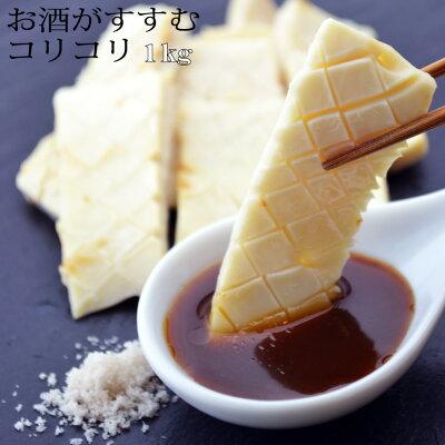 中村屋「コリコリ 1kg」
