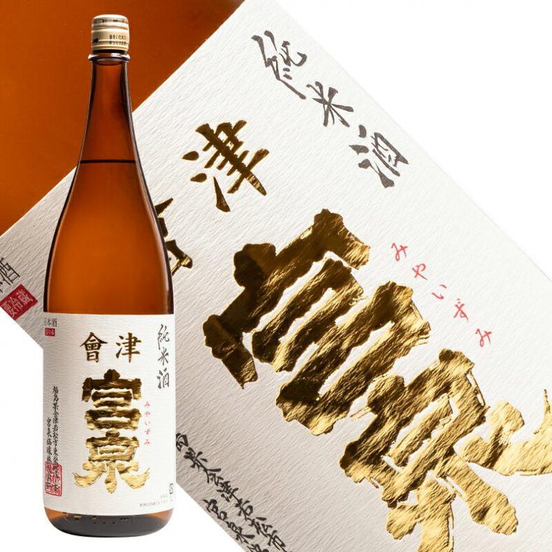 会津宮泉 純米酒 1800ml 日本酒 宮泉銘醸 福島 地酒