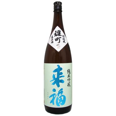 来福(らいふく) 特別純米 1800ml