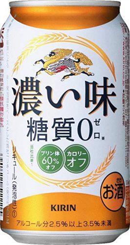 キリン 濃い味〈糖質ゼロ〉