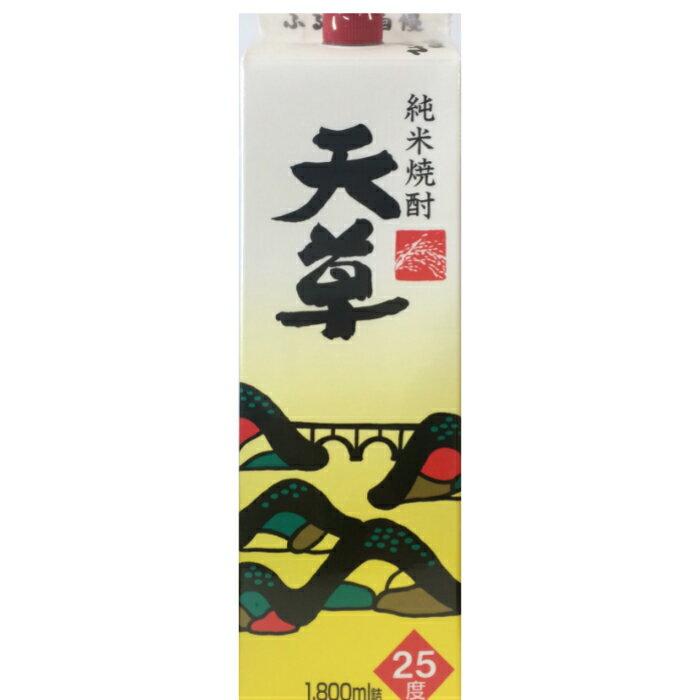 天草 25度 1.8Lパック 純米焼酎